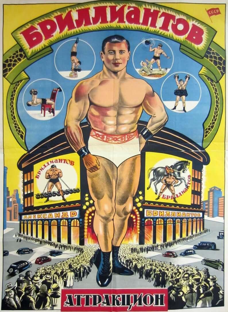 bodybuilding posters profitnesswrestlingacademy ca